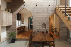 10 Project Details That Show How to Make Stunning Storage Spaces,Hazukashi House / ALTS Design Office. Image © Daici Ano
