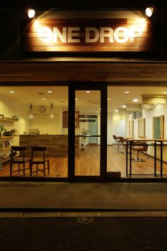 hair salon on pinterest hair salons salons and salon design