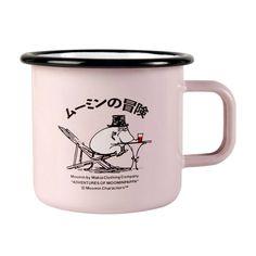 Tasse émail Moomin x Makia 37 cl de Muurla Moomin Shop, Moomin Mugs, Les Moomins, Tove Jansson, Clothing Company, Scandinavian Design, Dishwasher, Original Artwork, Enamel