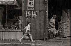 昭和55年 浦和市 炭屋の画像:EURO SNAP 1980, Urawa-city, Japan