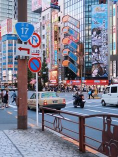 Akihabara Anime & Game Tour with Magical Trip Japan! Aesthetic Japan, City Aesthetic, Japanese Aesthetic, Travel Aesthetic, Places In Tokyo, Japon Tokyo, Japan Street, Theme Background, Go To Japan