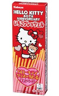 Hello Kitty strawberry sticks