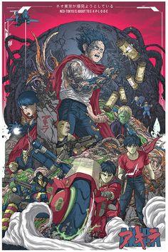 Animation Archives - Page 7 of 9 - Home of the Alternative Movie Poster -AMP- Akira Poster, Poster Art, Berserk, Biomech Tattoo, Manga Art, Anime Art, Best Movie Posters, Alternative Movie Posters, Cyberpunk Art