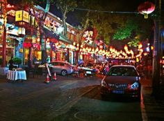 Gui Jie street - over 100 late night restaurants and food vendors