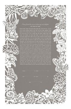 NEW: Papercut Ketubah - Vintage Summer Garden #papercut ketubah #ketubah