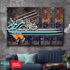 Fuck what they think Calligraphy Print, Arabic Calligraphy Art, Arabic Art, Islamic Paintings, Islamic Patterns, Font Art, Islamic Wall Art, Teaching Art, Contemporary Paintings