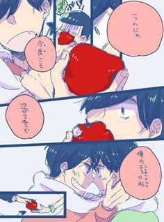 【おそチョロ漫画】「運命の果実を一緒に食べよう」(六つ子松)