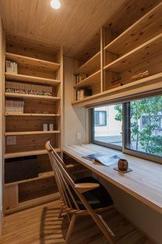 Garden Home Office, Backyard Office, Home Office Design, Interior Exterior, Interior Architecture, Interior Design, H Design, House Design, Home Studio Desk