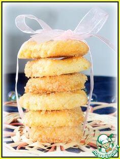 Печенье Песочный бриллиант Russian Desserts, Russian Recipes, No Bake Cookies, Cupcake Cookies, Cookie Recipes, Dessert Recipes, Hungarian Cake, How Sweet Eats, Food To Make