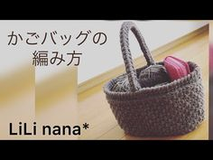 Crochet Bag Tutorials, Knitting Videos, Knitted Bags, Diy And Crafts, Knit Crochet, Lily, Handmade, Youtube, Crocheting