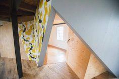 I nästan 50 år var byggnaden sädesmagasin och kvarn för Lokalföreningen i Rynge. Sedan stod den tom i drygt 30 år. 2006 tog arkitekten Tommy Carlsson över huset och gjorde om det till ett fritidshus.