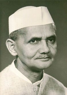 Lal Bahadur Shastri was born on October 1904 at his maternal grandparent's home in Mughal Sarai, Uttar Pradesh India. Shivaji Maharaj Painting, Freedom Fighters Of India, Missionaries Of Charity, Indian Army Wallpapers, Drawing People Faces, First Prime Minister, History Of India, Flag Photo, India People