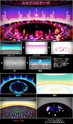 【APヘタリアMMD】仮装露さんと普が疑心暗鬼(sm24692287)と 【APヘタリアMMD】皇帝露さんは威風堂々(sm25233873)で使用しました ステージを配布します。 メインステージは床の形と周りの壁の色や飾りを変えるこ