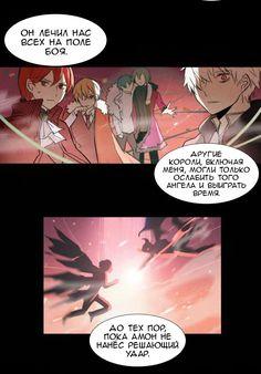 7 Deadly Sins, Manhwa Manga, Webtoon, Movies, Movie Posters, Films, Film Poster, Cinema, Movie