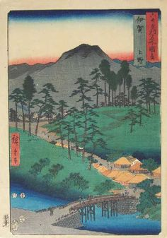Iga Province: Ueno (Iga, Ueno), from the series Famous Places in the Sixty-odd Provinces [of Japan] ([Dai Nihon] Rokujûyoshû meisho zue) - Hiroshige Japanese Woodcut, Japanese Painting, Japanese Prints, Japan Art, Japanese Culture, Woodblock Print, Vintage Japanese, Chinese Art, Great Artists