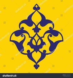 Islamic Motifs, Islamic Art Pattern, Persian Motifs, Pattern Art, Web Design, Motif Design, Islamic Calligraphy, Calligraphy Art, Art Deco Flowers