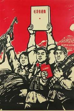 Chinese Propaganda Poster Political Communist Cultural Revolution Agriculture | eBay
