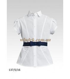 Школьная форма Sly (Польша) - Школьная блузка Sly 137 в интернет-магазине wladek.com.ua
