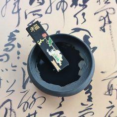 L'encre de Chine : tests qualitatifs