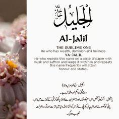 Al Asma Ul Husna 99 Names Of Allah God. The 99 Beautiful Names of Allah with Urdu and English Meanings. 100 Names Of Allah, Names Of God, Allah God, Allah Islam, Islam Quran, Islamic Prayer, Islamic Teachings, Islamic Dua, Allah Quotes