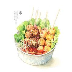 Cute Food Art, Love Food, Food Sketch, Food Cartoon, Watercolor Food, Food Painting, Food Drawing, Food Illustrations, Aesthetic Food