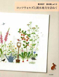 Kazuko Aoki puntada de Cotswolds y lagos  libro de arte