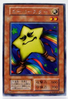 Japanese YuGIOh Card first Series.