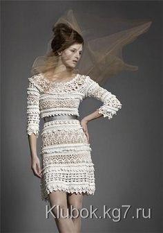Необычное платье | Клубок