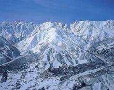 Honeymoon idea:  Hakuba Mountains, Snowboard resort in Japan