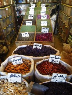 Annab (Kuh-e Gul) Rials per Kilogram Minab Limo Rials per Kilogram Gul Gavzaban Rials per Kilogram Green Tea Rials per Kilogram Torsh Tea Rials per Kilogram Dried Dill Rials per Kilogram Tarkhun (Tarragon) Simple and Healthy Beauty Natural Acne Remedies, Natural Cures, Cure For Constipation, Mint Water, Herbal Extracts, Healthy Beauty, Medicinal Herbs
