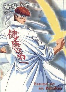 Kuwabara Kazuma <3