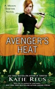 Avenger's Heat  by Katie Reus: http://thereadingcafe.com/cover-reveals-july-25-2013/
