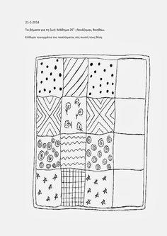 Gift Maker, Kindergarten, Diagram, Quilts, Quilt Sets, Kindergartens, Quilt, Preschool, Log Cabin Quilts