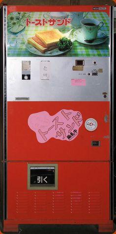 トーストサンド自販機 Showa Period, Showa Era, Vintage Ads, Vintage Designs, Vending Machines In Japan, Bussines Ideas, Japanese History, Japanese Aesthetic, Old Ads