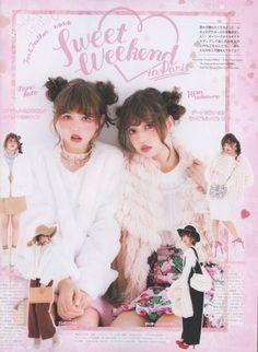 Teatime in Harajuku : Photo Harajuku Fashion, Japan Fashion, Kawaii Fashion, Cute Fashion, Fashion Music, Fashion Fashion, Kawaii Hairstyles, Cute Hairstyles, Looks Kawaii