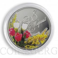 Niue Island 1 dollar Women's Day tulips flowers 8 March silver coin 2012