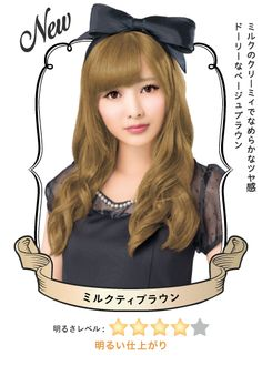 Dariya Palty Japan Trendy Bubble Hair Color Kit by Shiraishi Mai 白石麻衣 [Sugar Brown]