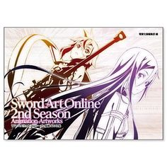 New Sword Art Online SAO 2st Season Illustration Art Book asuna kirito Japan 890