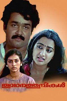 Thoovanathumbikal 1987 full Movie HD Free Download DVDrip
