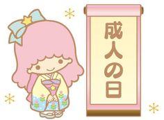 成人の日☆ の画像|LittleTwinStars Official★Blog Kiki&Lala Dreamy Diary