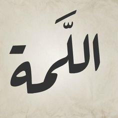 اللمة  عربي created using: emashq.com