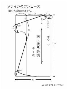 【型紙・作り方】簡単Aラインのワンピース