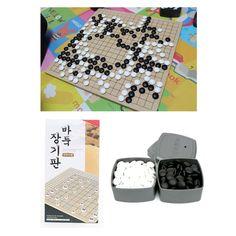Full Size Korean Traditional Board Game BADUK Full Set, Weiqi, Go Game #DS
