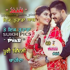 Me Quotes, Qoutes, Punjabi Love Quotes, My Mood, Song Lyrics, Quotations, Love You, Songs, Thoughts