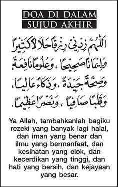 Quran Quotes, Quran Verses, Prayer Verses, Quotes Indonesia, Islamic Messages, Wal, Hijrah Islam, Doa Islam, Islamic Pictures