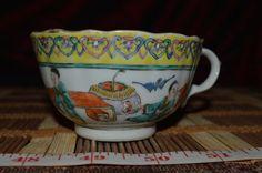 """Antique Vintage Asian Porcelain Tea Cup Hand Painted Design 4 3/8""""x2"""" #Asian #Unknown"""