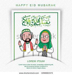 eid mubarak greeting card cartoon, calligraphy ( Taqabbal allahu minna wa minkum ) means May Allah accept it from you and us - buy this stock vector on Shutterstock & find other images.