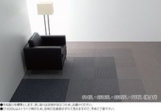 【CT-600SL・CT-650SL】裏面のりつきタイルカーペット(20枚入り:ポリプロピレン:全30色)