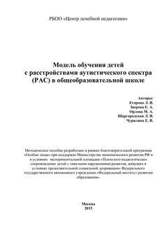 metodichka_shkola_0.pdf — Яндекс.Диск