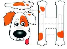 Собачка из помпонов своими руками. Мастер-класс с пошаговыми фото Dog Crafts, Animal Crafts, Sewing Crafts, Diy And Crafts, Crafts For Kids, Paper Crafts, My Dog Tulip, Packing Wrap, Applique Templates